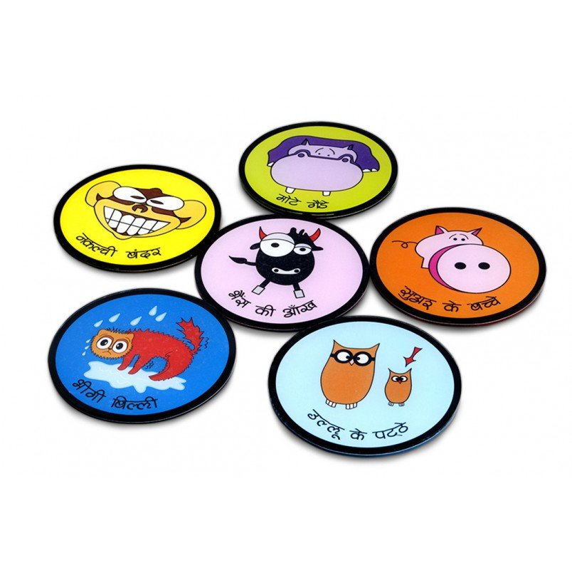 Coasters gifts